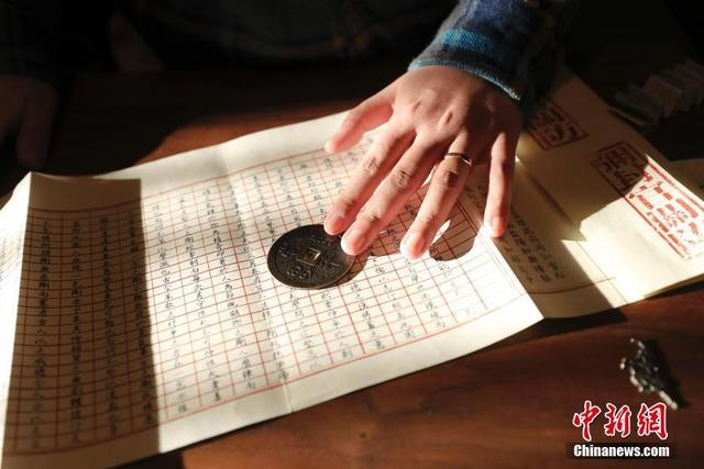Palace Museum launches new puzzle book