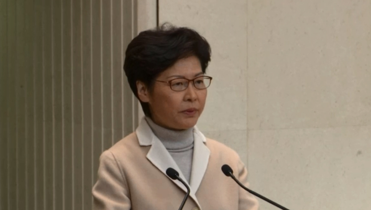 HKSAR chief executive calls for end of doxxing