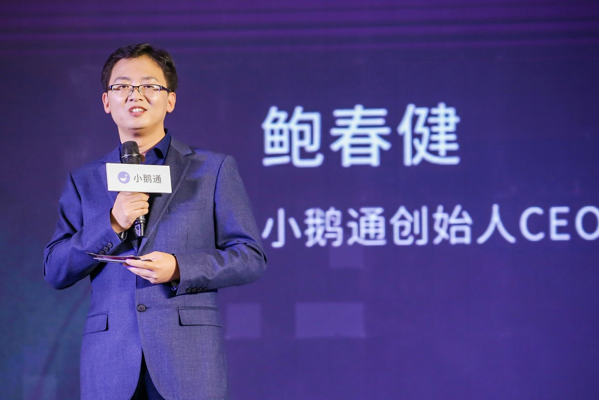 Education service provider Xiaoe-tech gets 100m yuan in latest fundraising