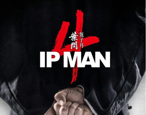 'Ip Man 4' leads Chinese mainland box office