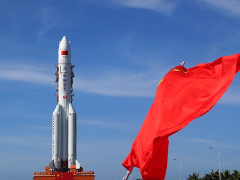 Third Long March 5 mission to begin soon
