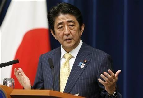 Japanese PM expects China trip to further consolidate bilateral ties