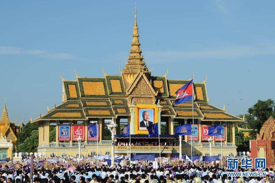 Forum held in Phnom Penh on Cambodia-China ties under BRI