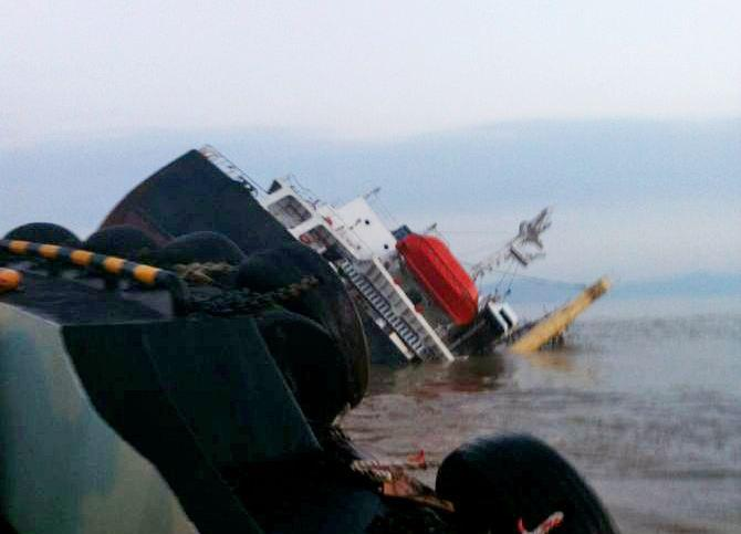 Seven missing after fishing boat sinks in East China Sea