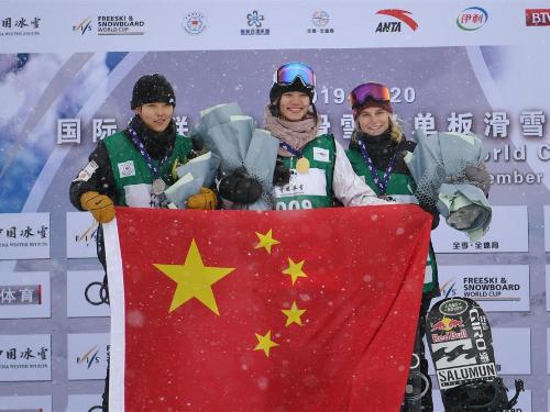 Liu wins halfpipe gold at FIS World Cup in Chongli