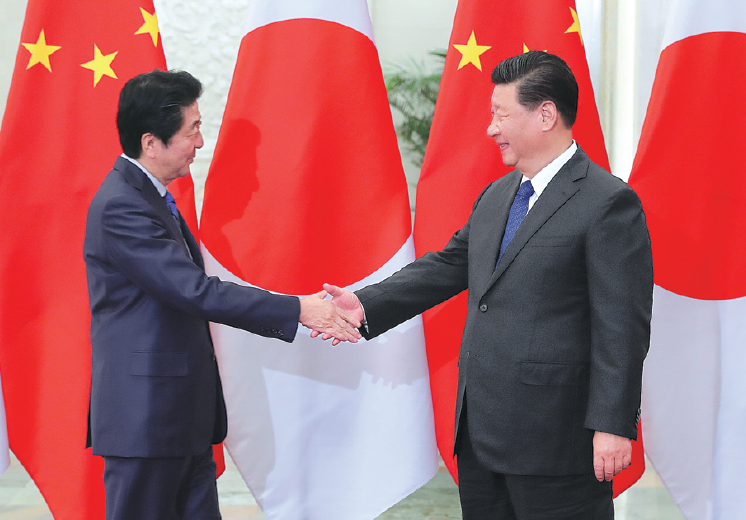 Consensus urged for new era relations