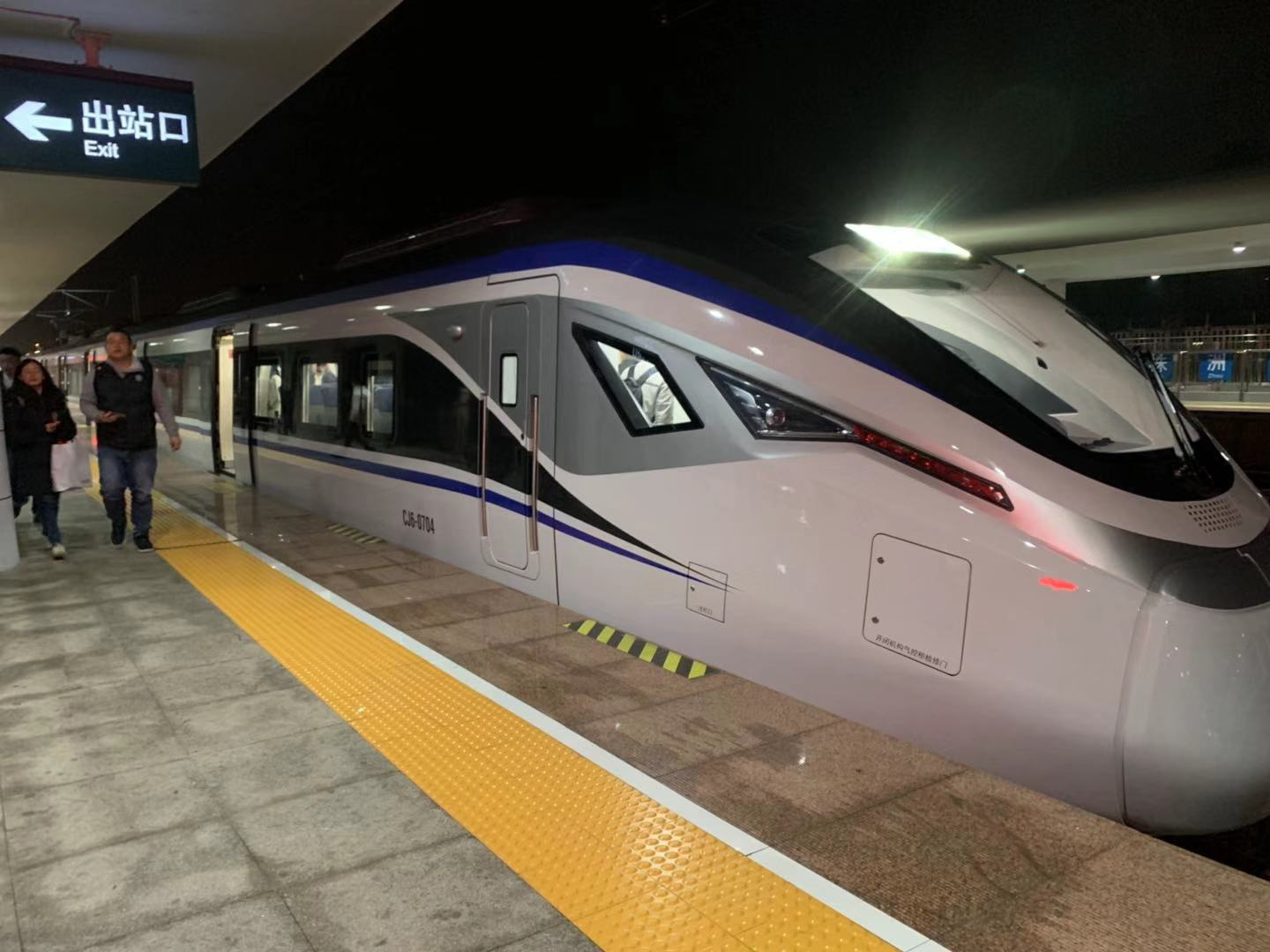 New model of high-speed inter-city trains operational in central China