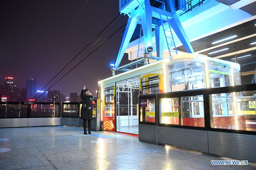 Passenger cableway across Yangtze River in Chongqing reopens after upgrade