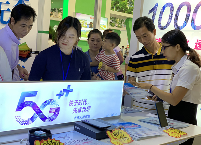 5G network to cover all China's prefecture-level cities by end-2020