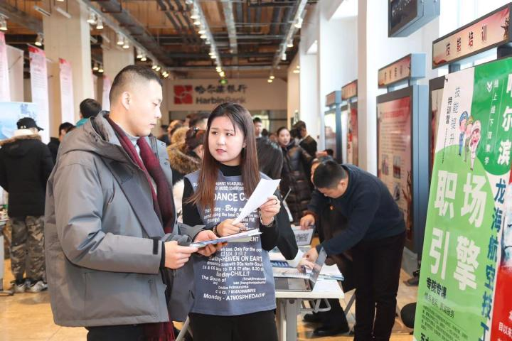 China outlines measures to keep employment stable