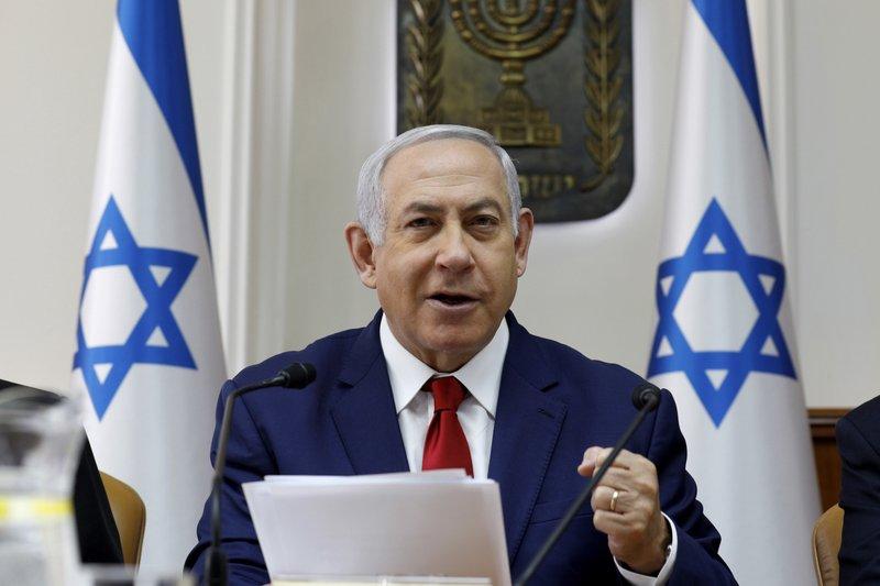 Netanyahu calls ICC war crimes probe, 'Pure anti-Semitism'