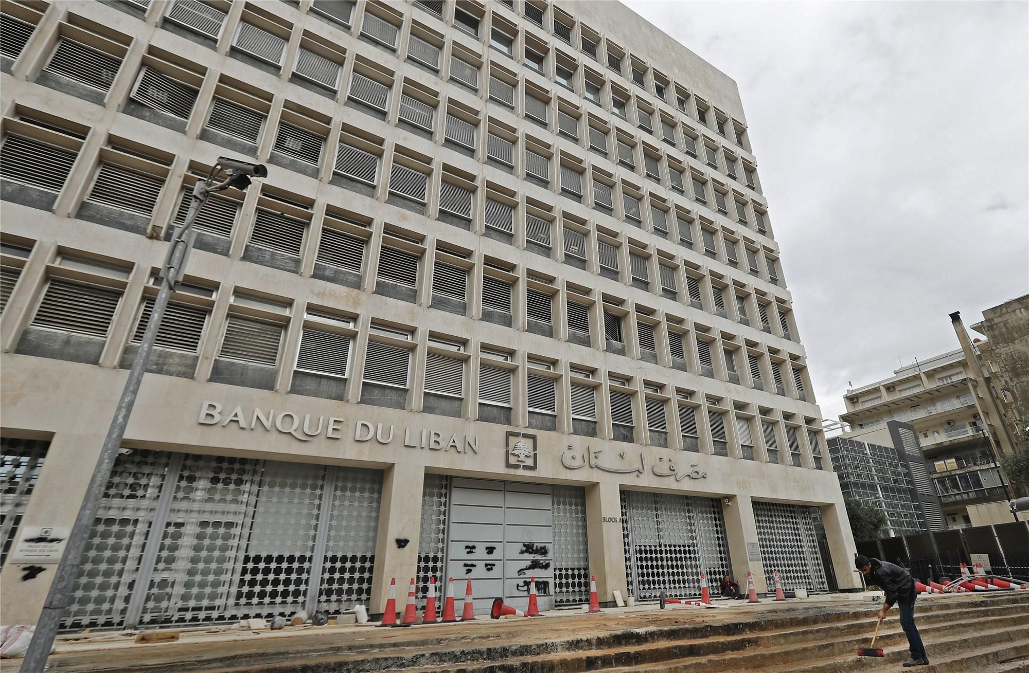 Heavy clashes erupt near Lebanon's central bank
