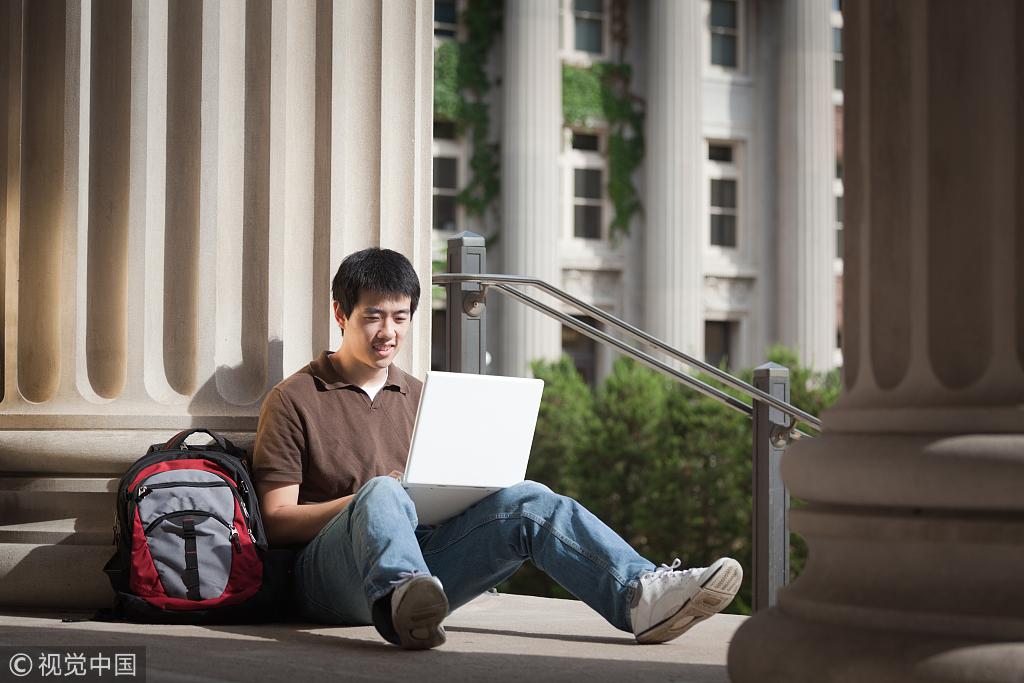 chinese student-VCG.jpeg