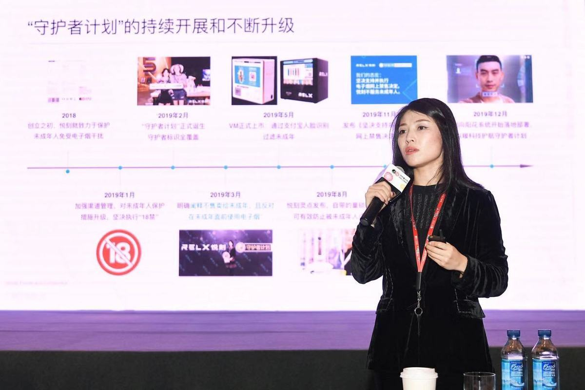 China's top e-cigarette maker goes hi-tech to stop minors from smoking