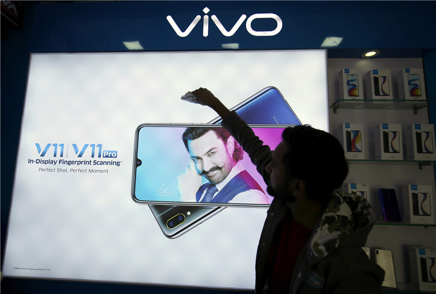 Vivo to spend $570m for second plant in India