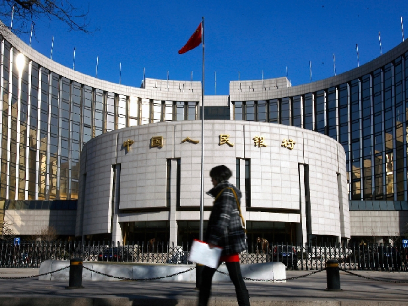 China conducts new central bank bills swap