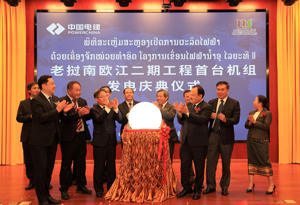 Nam Ou River hydropower project in Laos starts 2nd phase operation