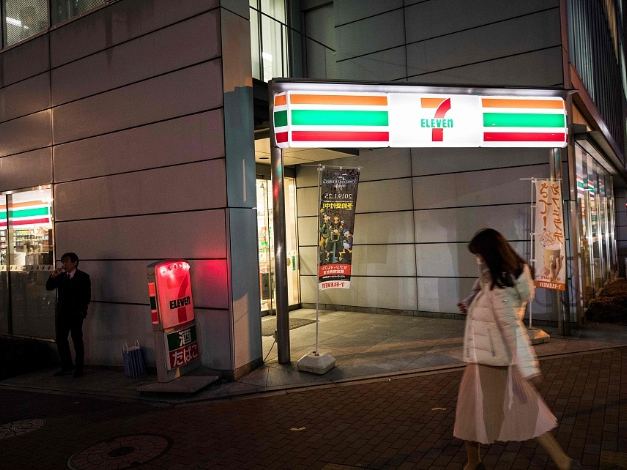 Supermarket sales in Japan fall by 1.4%