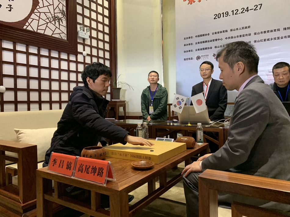 """Lee Chang-ho wins """"Yongzi Cup"""" Int'l Go Chess Masters Tournament"""