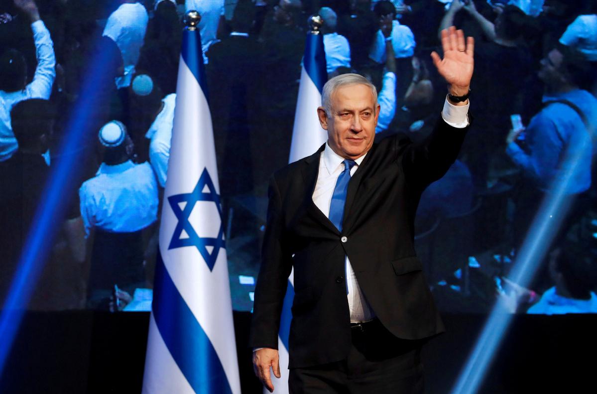 Voting begins in Israeli governing party's primaries