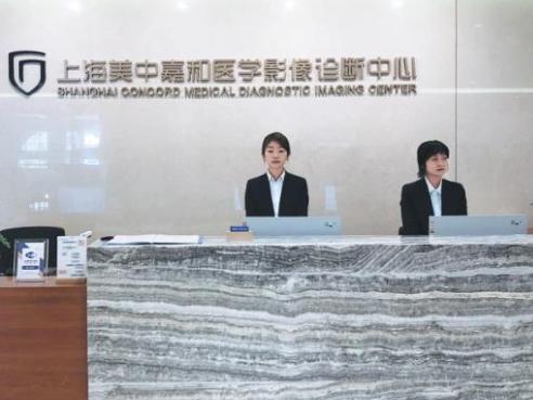 Hongqiao area strives to become mega medical hub