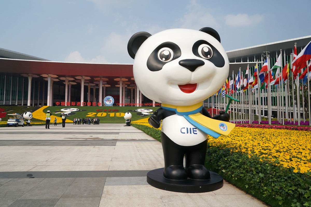 Over 300 firms apply for China's 2020 import expo