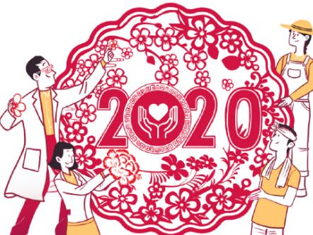 China near to eliminating poverty
