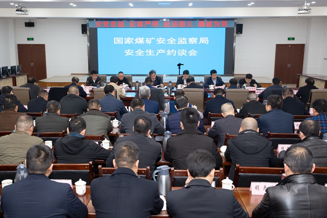 Sichuan coal company criticized for deadly mine accidents