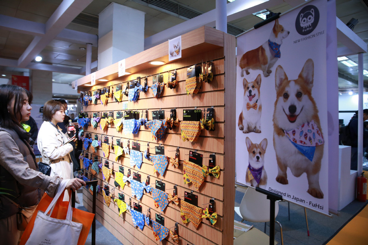 China's online spending on pets makes big jump