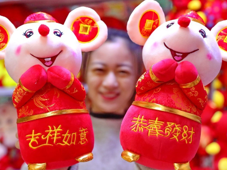 Malls, markets, museums ready for Year of the Rat