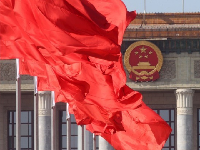 China's graft watchdog stresses healthy political atmosphere during upcoming holidays