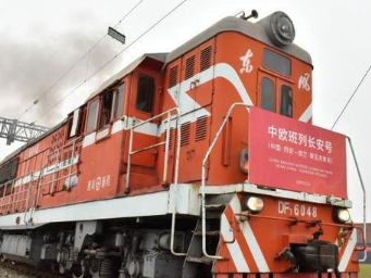 Freight train service to Poland commences