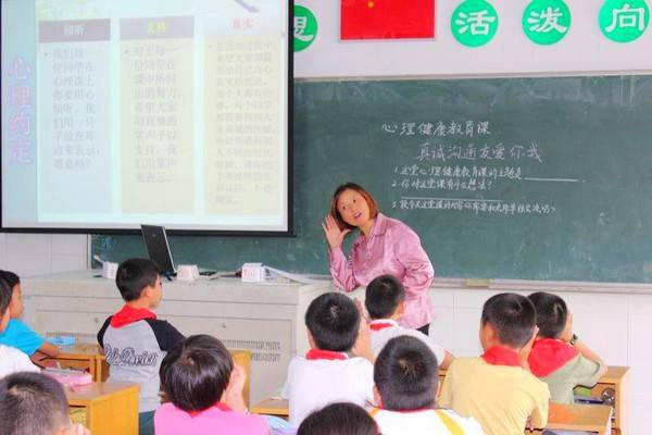 China launches mental health initiative for students