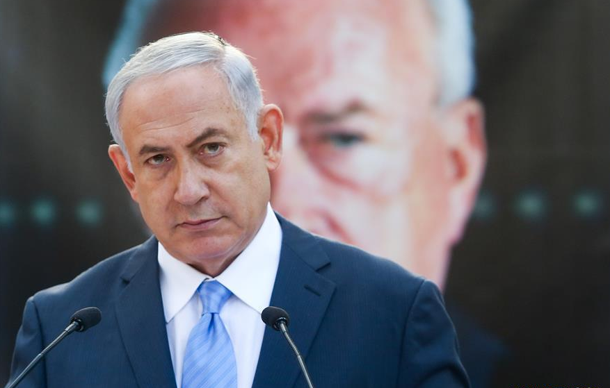Netanyahu claims victory in his party's leadership primaries