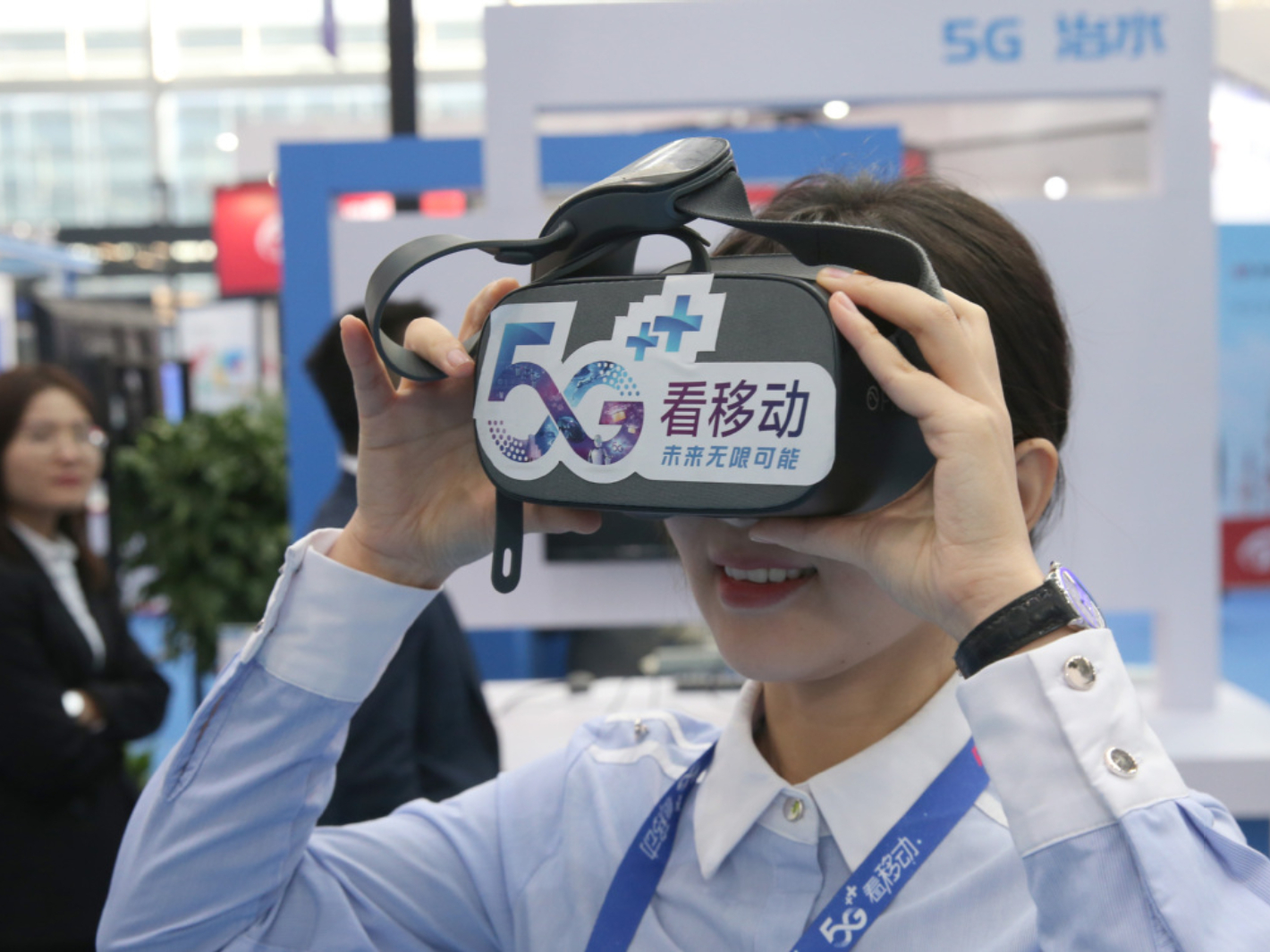 5G footprint widens in China