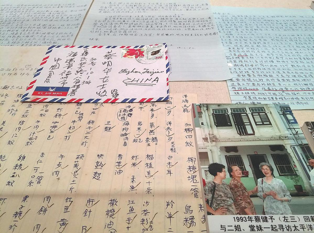 City encourages writing letters home to loved ones