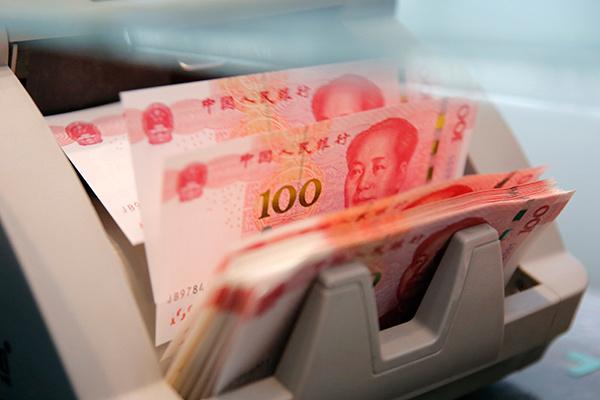 China's interbank treasury bond index opens higher Friday