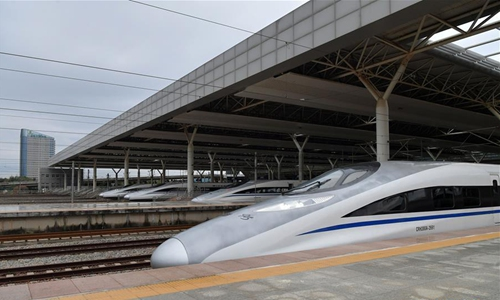 High-speed railway to 'cradle of Chinese revolution' opens
