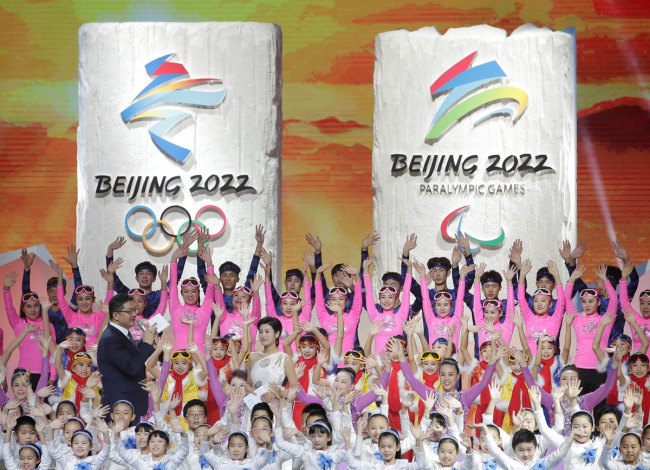 Cybersecurity service provider for 2022 Beijing Olympics unveiled