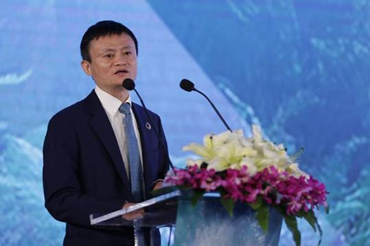 World's first eWTP launched in east China