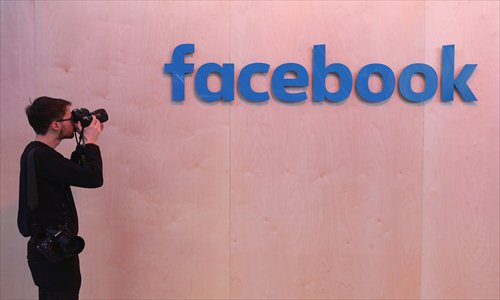 Facebook urged to suspend more rumor-mongering accounts