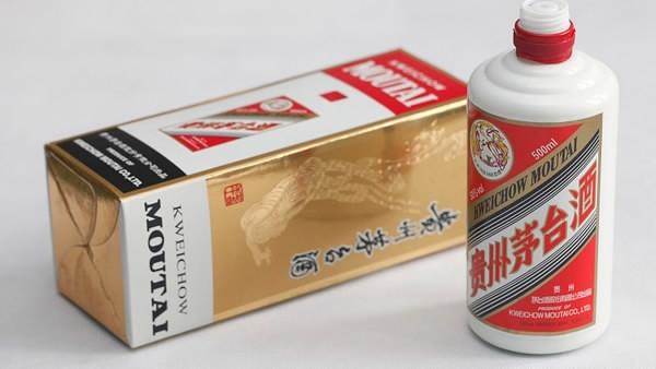 34,500 tonnes of Moutai liquor to hit market in 2020