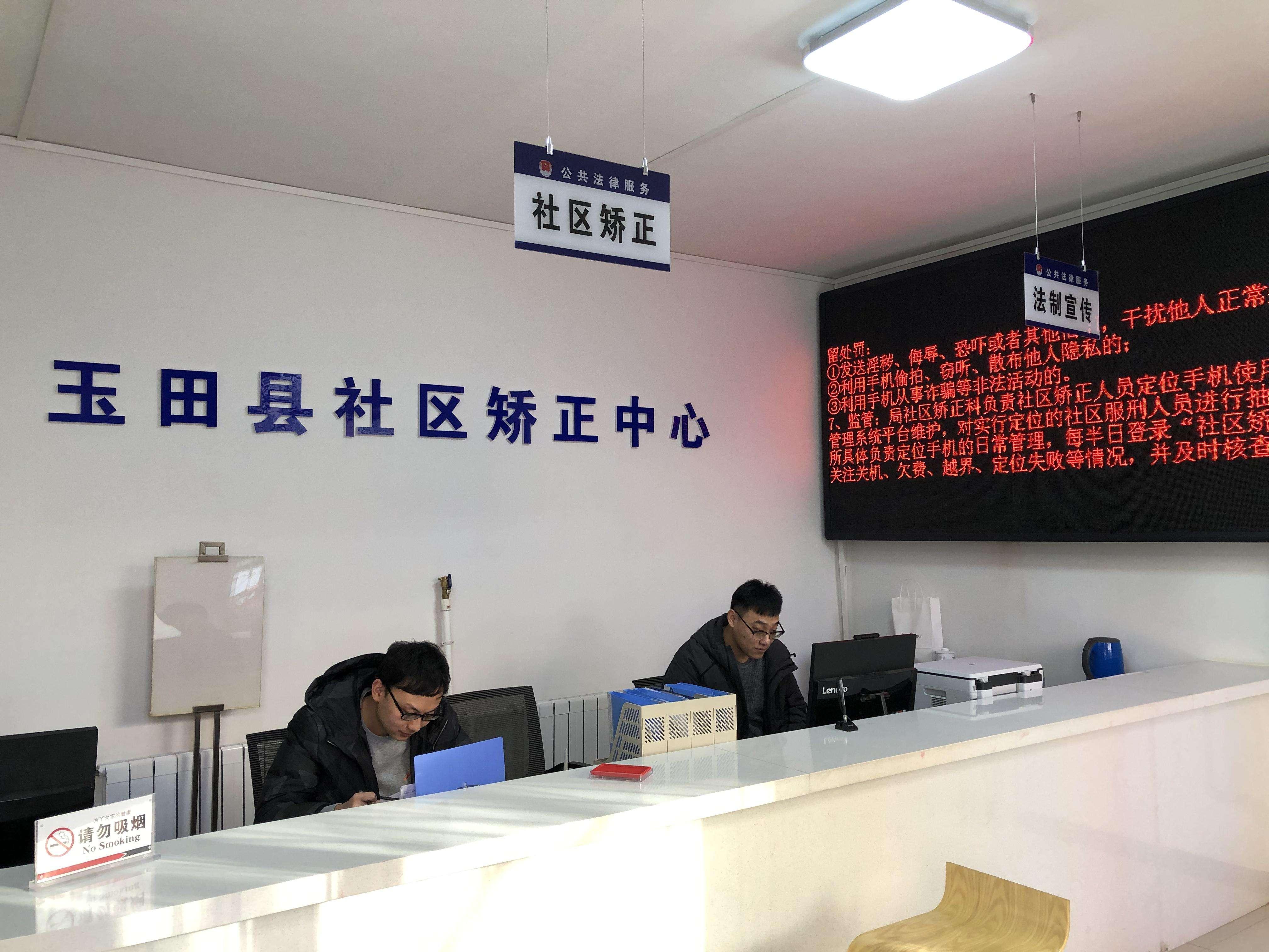 China passes community correction law