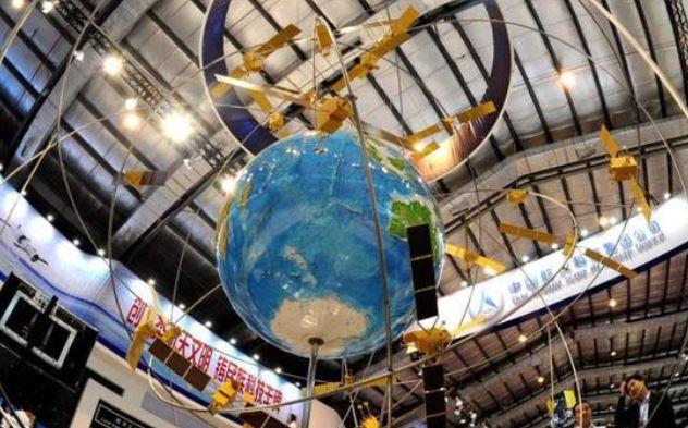 beidou satellite (xinhua).jpg