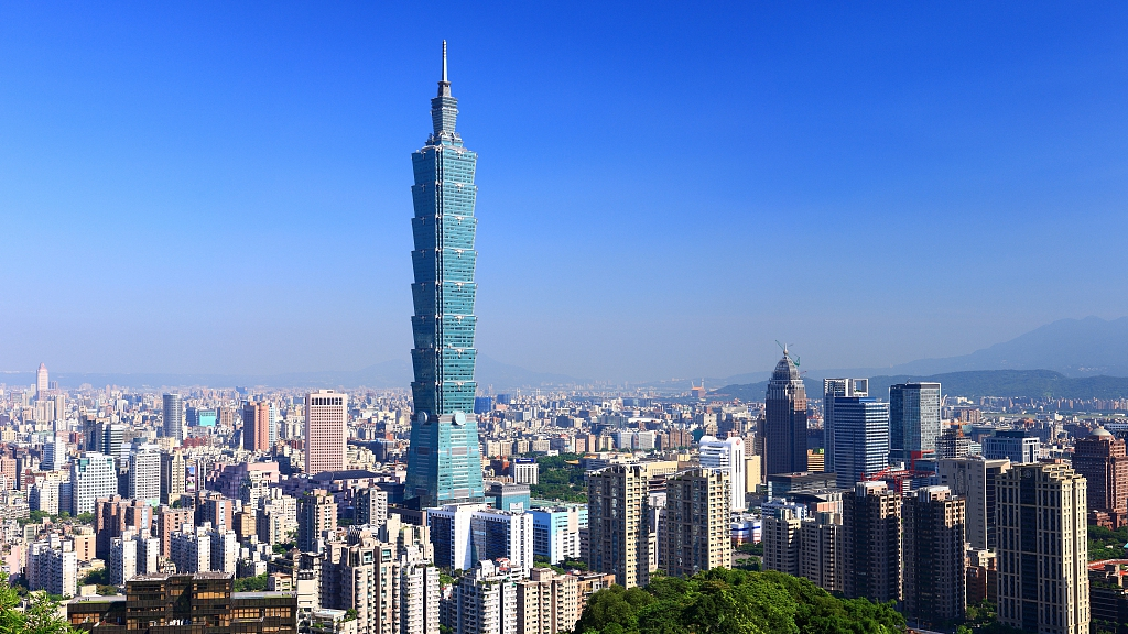 Law amended to encourage investment from Taiwan