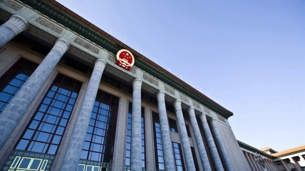 Annual session of top political advisory body suggested to convene on March 3