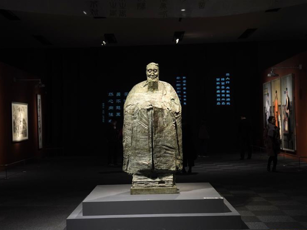 Confucius culture exhibition held at National Museum of China
