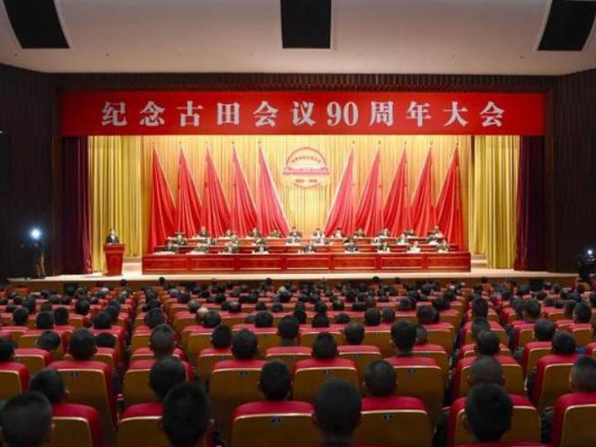 Senior CPC official stresses promoting spirit of Gutian Meeting