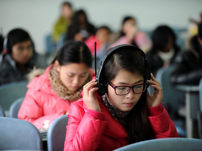English language education in China: Initiation, innovation, and integration