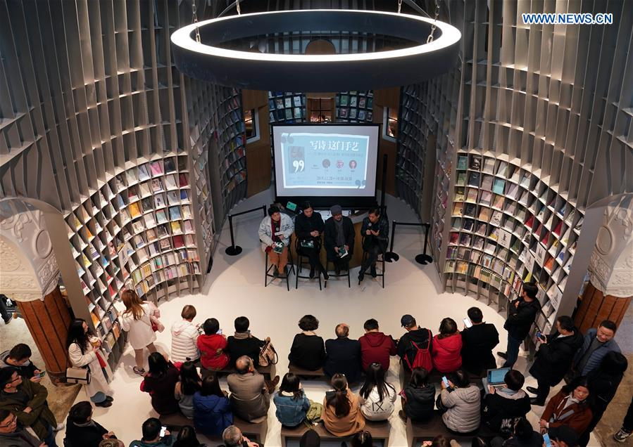 Poetry themed bookstore in Shanghai